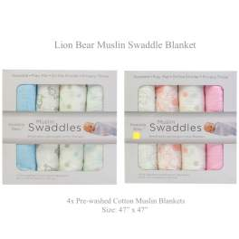 Lion Bear 4-pack Cotton Muslin Swaddle Blanket in Box
